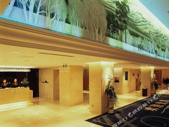 北京長白山國際酒店(Changbaishan International Hotel)公共區域