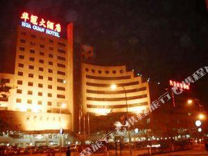 清遠華冠大酒店