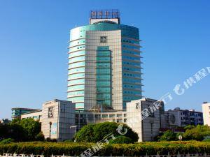 龍游新國際飯店