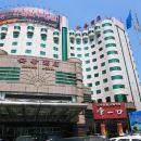 武漢安華酒店