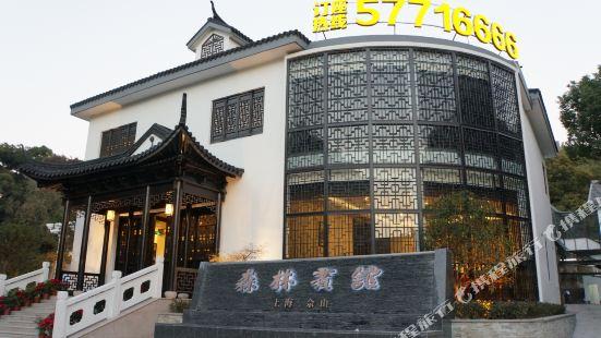 Shanghai Sheshan Senlin Hotel