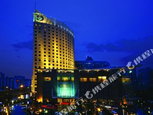 東莞東城國際酒店(原華南國際大酒店)