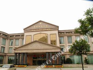 宿遷國際飯店