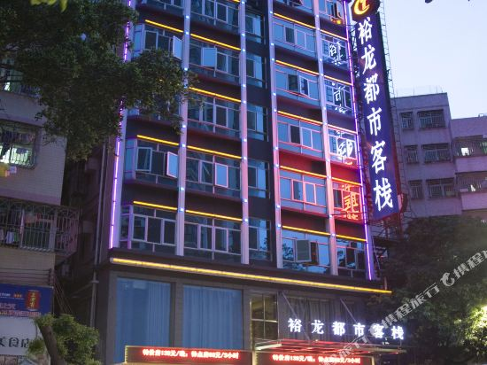 Shenzhen Yulong City Inn