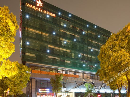 Warmly Hotel (Suzhou Jinji Lake Dushu Lake Higher Education Town Shuanghu Bay)