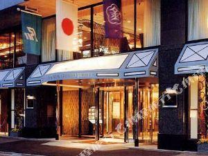 金澤新格蘭酒店(Kanazawa New Grand Hotel)