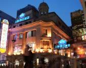 上服假日酒店(上海南京東路步行街店)