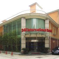 24K國際連鎖酒店(上海人民廣場店)酒店預訂