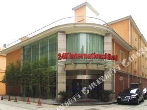 24K國際連鎖酒店(上海人民廣場店)