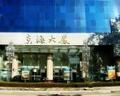 北京京海大廈