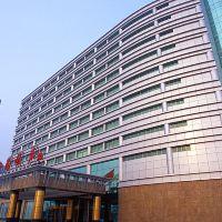 北京斯博瑞飯店酒店預訂