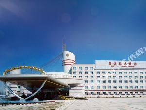 烏海世紀元大酒店