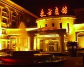 北京東方賓館