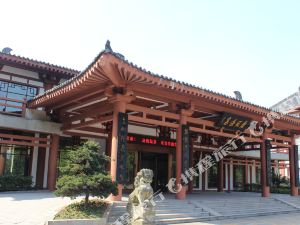武義唐風溫泉度假村