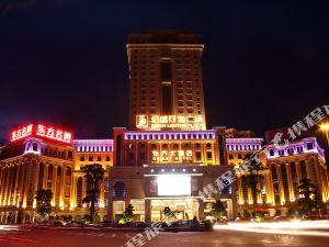 中山東方大酒店