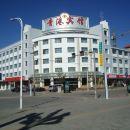 格爾木青港賓館