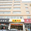 速8酒店(許昌火車站店)