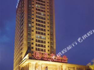 沈陽榮富飯店
