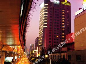 上海錦江陜西商務酒店