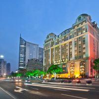 上海金水灣大酒店酒店預訂