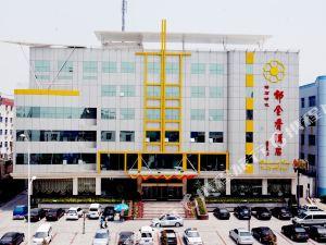 運城郁金香酒店