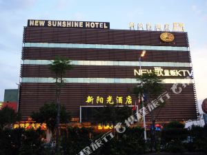 佛山新陽光酒店(New Sunshine Hotel)