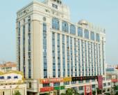 威海索菲亞商務酒店
