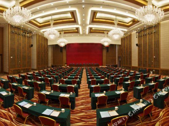 中山温泉賓館(Zhongshan Hot Spring Resort)會議室
