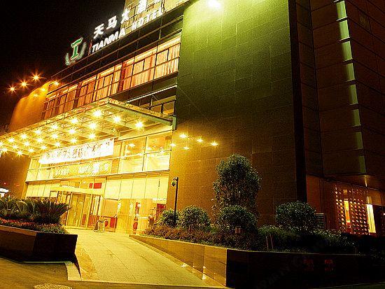 杭州天馬大酒店Tianma Hotel