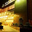 杭州天馬大酒店(Tianma Hotel)
