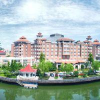 杭州第一世界大酒店酒店預訂