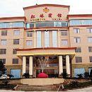雅安紅珠賓館