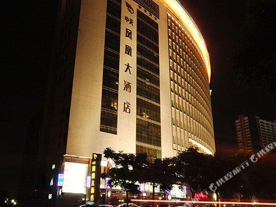 常州中天鳳凰大酒店(Phoenix Hotel)外觀
