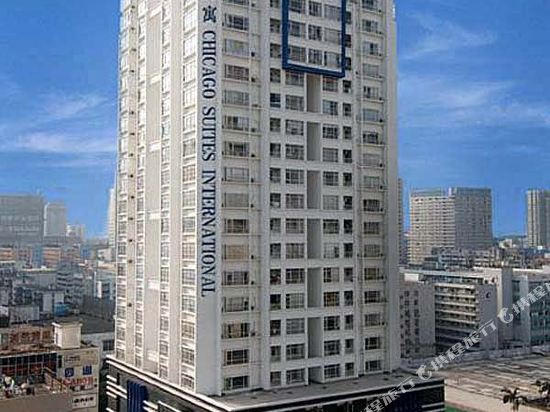 Chicago Suites International
