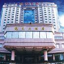 長沙海天大酒店