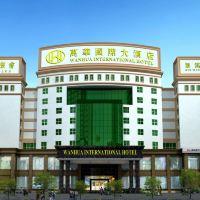 深圳萬華國際大酒店酒店預訂