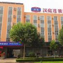 漢庭快捷酒店(霸州火車站店)