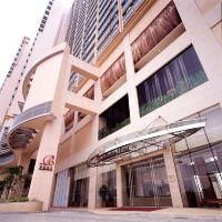香港華逸酒店酒店預訂