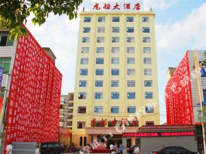 利川龍船大酒店