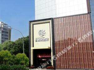 南陽經緯商務酒店