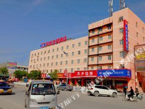 漢庭酒店(濟寧梁山汽車站店)