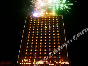 吉安聖歐頓洲際大酒店