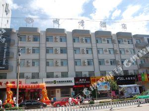 城季酒店(成縣店)