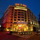 梅州金德寶國際酒店
