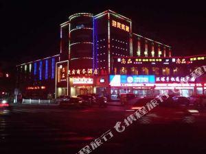 嘉峪關尚品商務酒店(原迎賓商務賓館)