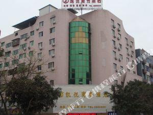 廣安凱悅商務酒店