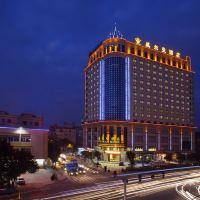 東莞威爾曼酒店酒店預訂