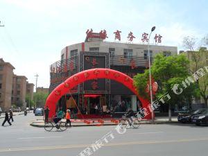 金昌佳緣商務賓館