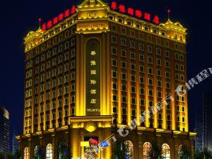 和田華豫國際酒店
