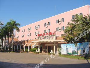 海南興隆明珠溫泉酒店